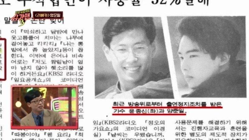 슈가맨 시즌3.E02.191206.450p-NEXT.mp4_20191206_232118.260.jpg 슈가맨3 양준일이 한국에서 뜰수 없었던 이유