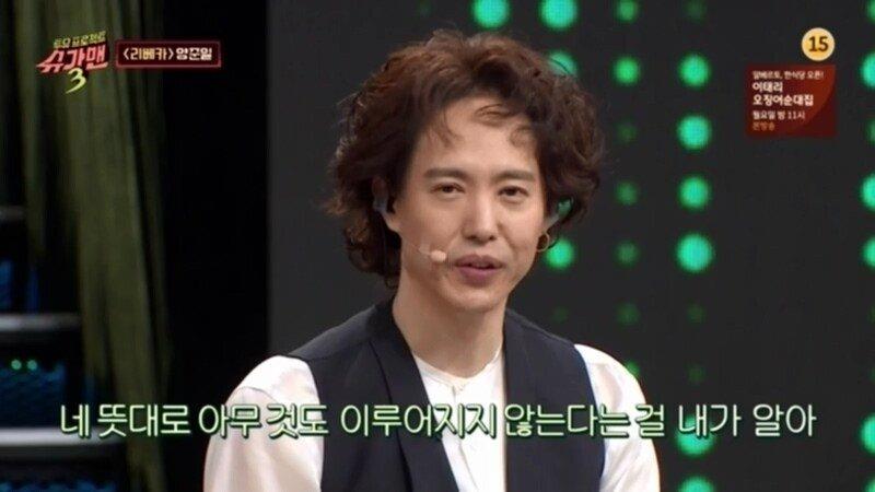 슈가맨 시즌3.E02.191206.450p-NEXT.mp4_20191206_232624.082.jpg 슈가맨3 양준일이 한국에서 뜰수 없었던 이유