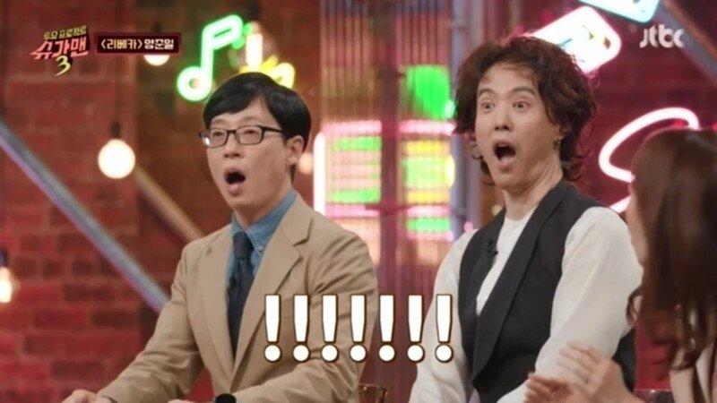 슈가맨 시즌3.E02.191206.450p-NEXT.mp4_20191206_231706.430.jpg 슈가맨3 양준일이 한국에서 뜰수 없었던 이유