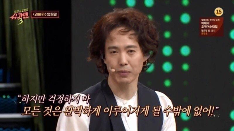 슈가맨 시즌3.E02.191206.450p-NEXT.mp4_20191206_232630.594.jpg 슈가맨3 양준일이 한국에서 뜰수 없었던 이유
