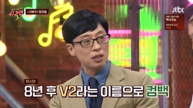 슈가맨 시즌3.E02.191206.450p-NEXT.mp4_20191206_232426.795.jpg 슈가맨3 양준일이 한국에서 뜰수 없었던 이유