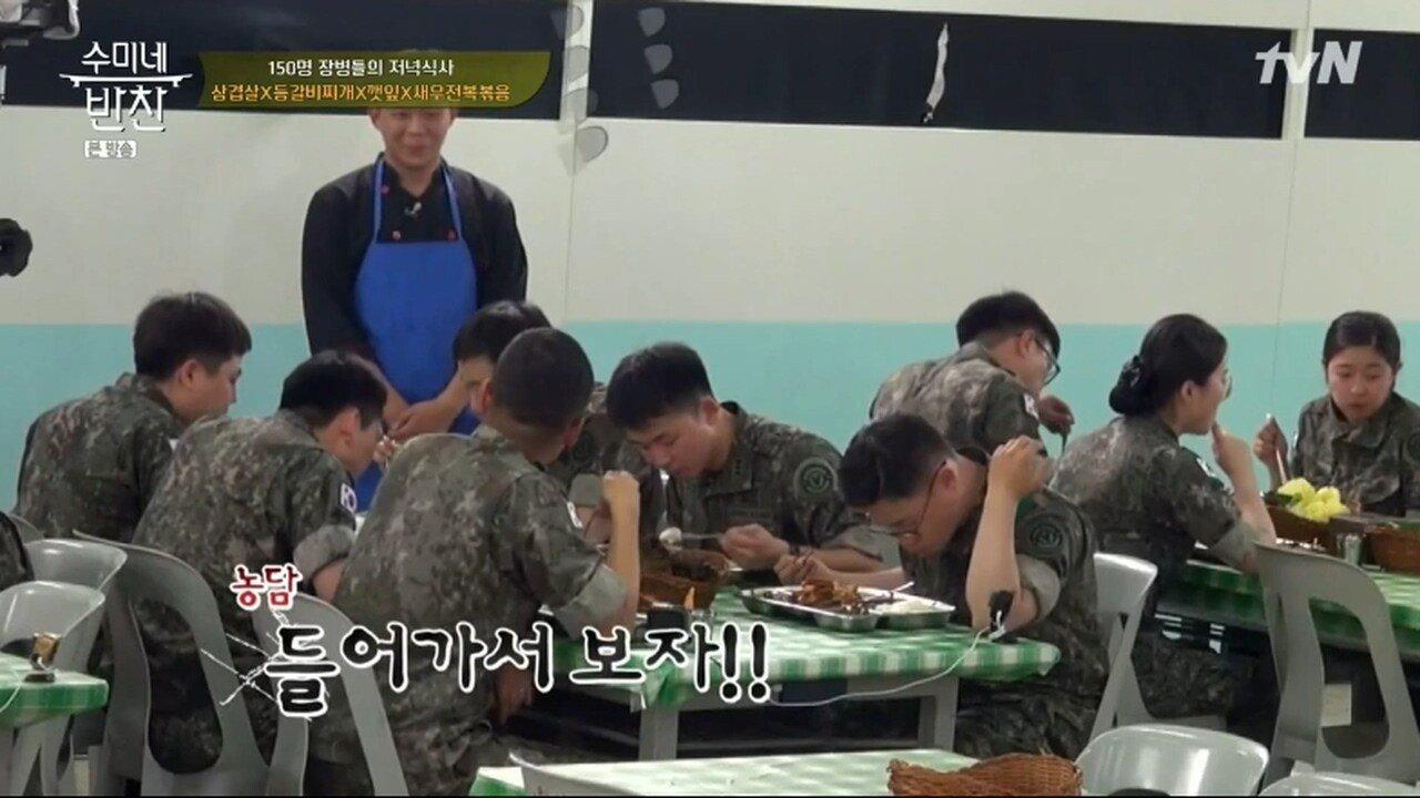 11.jpg 군대 식당에서 걸그룹이랑 같이밥먹는다면