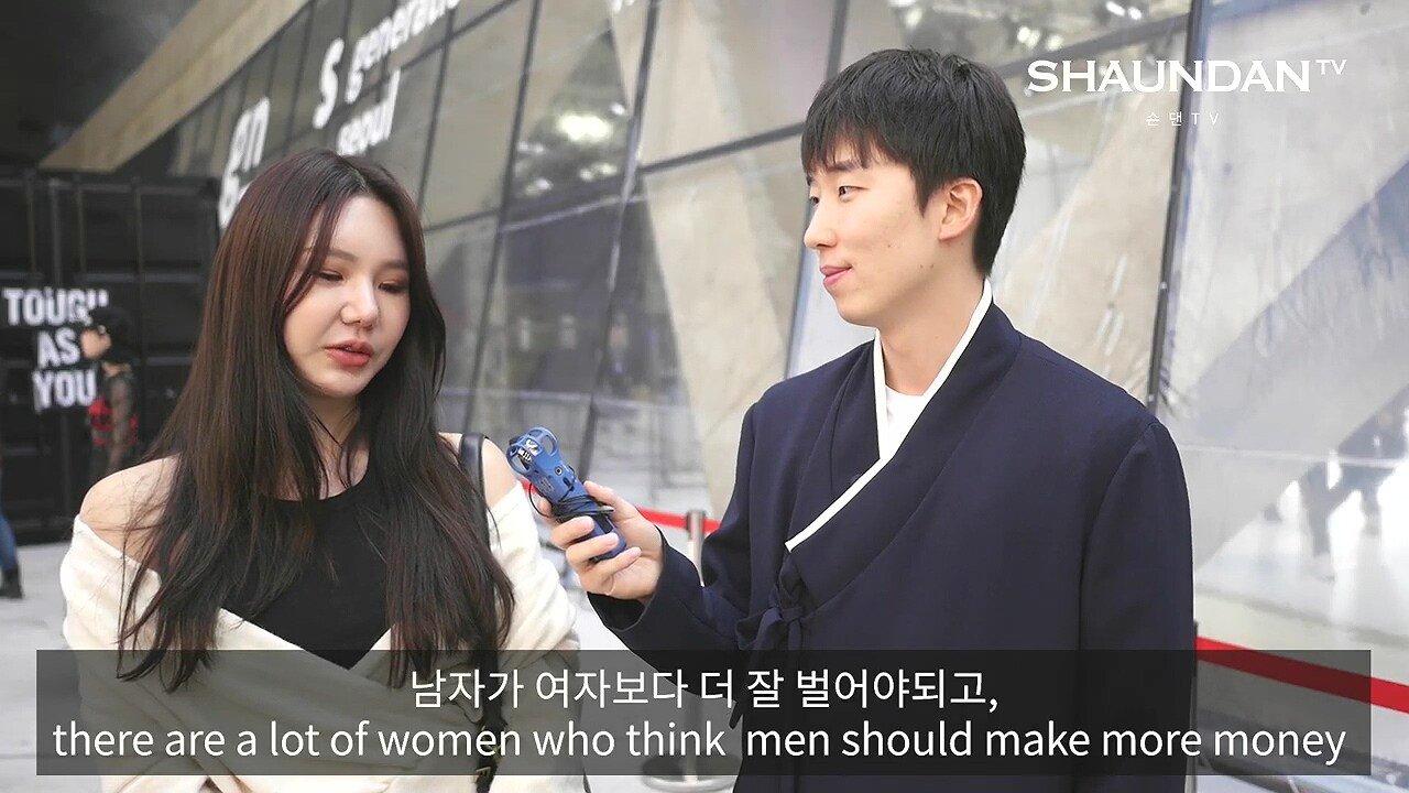 여자들이 얘기하는 만나면 안되는 여자 , 숀댄TV_20191207_000119.441.jpg 지나가던 누나가 말하는 걸러야될 여자 특징....JPG