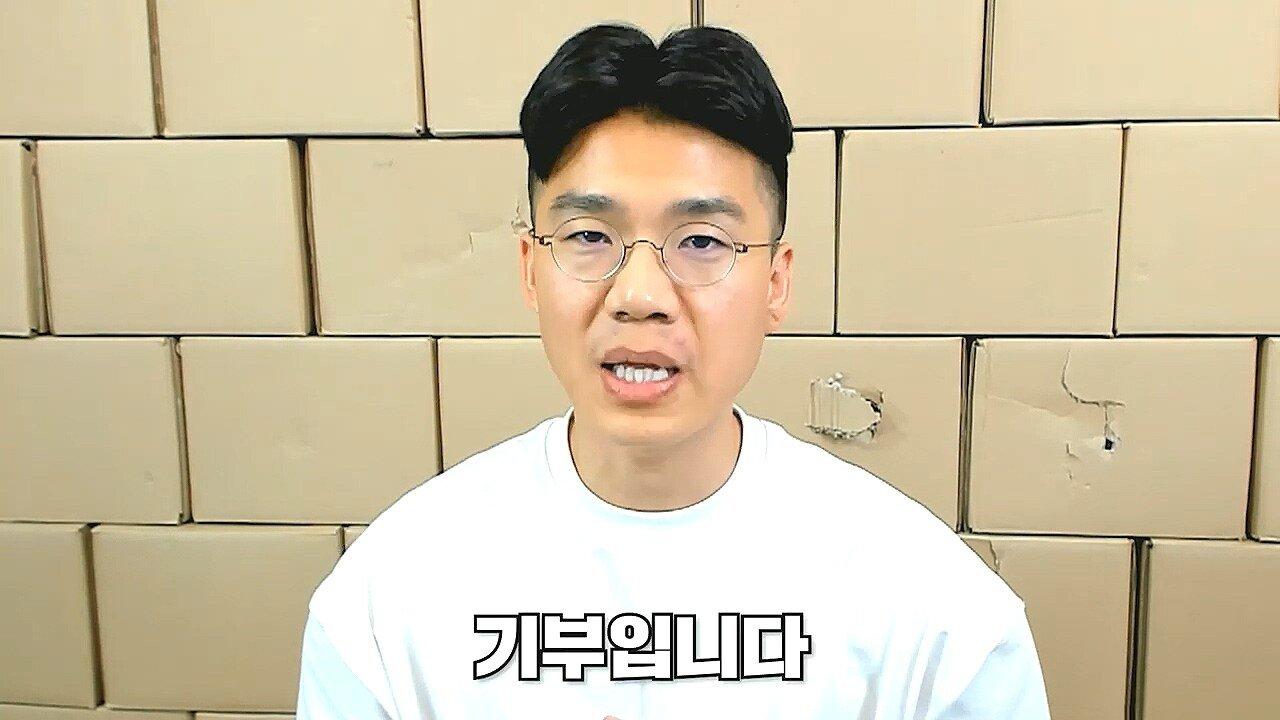 중대발표입니다_20191209_201309.527.jpg 오늘자 보겸 중대발표.JPG