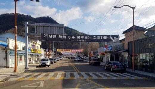 """""""군부대 이전-해체로 마을 공동화… 생업 위기에 살길이 막막"""""""