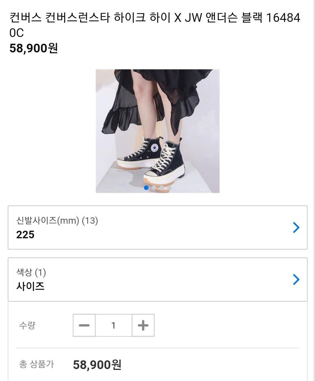 Screenshot_20191211-155837_Samsung Internet.jpg 50만원짜리 신발 5만원에 파는 곳ㄷㄷ