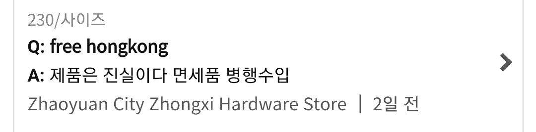 Screenshot_20191211-160013_Samsung Internet.jpg 50만원짜리 신발 5만원에 파는 곳ㄷㄷ