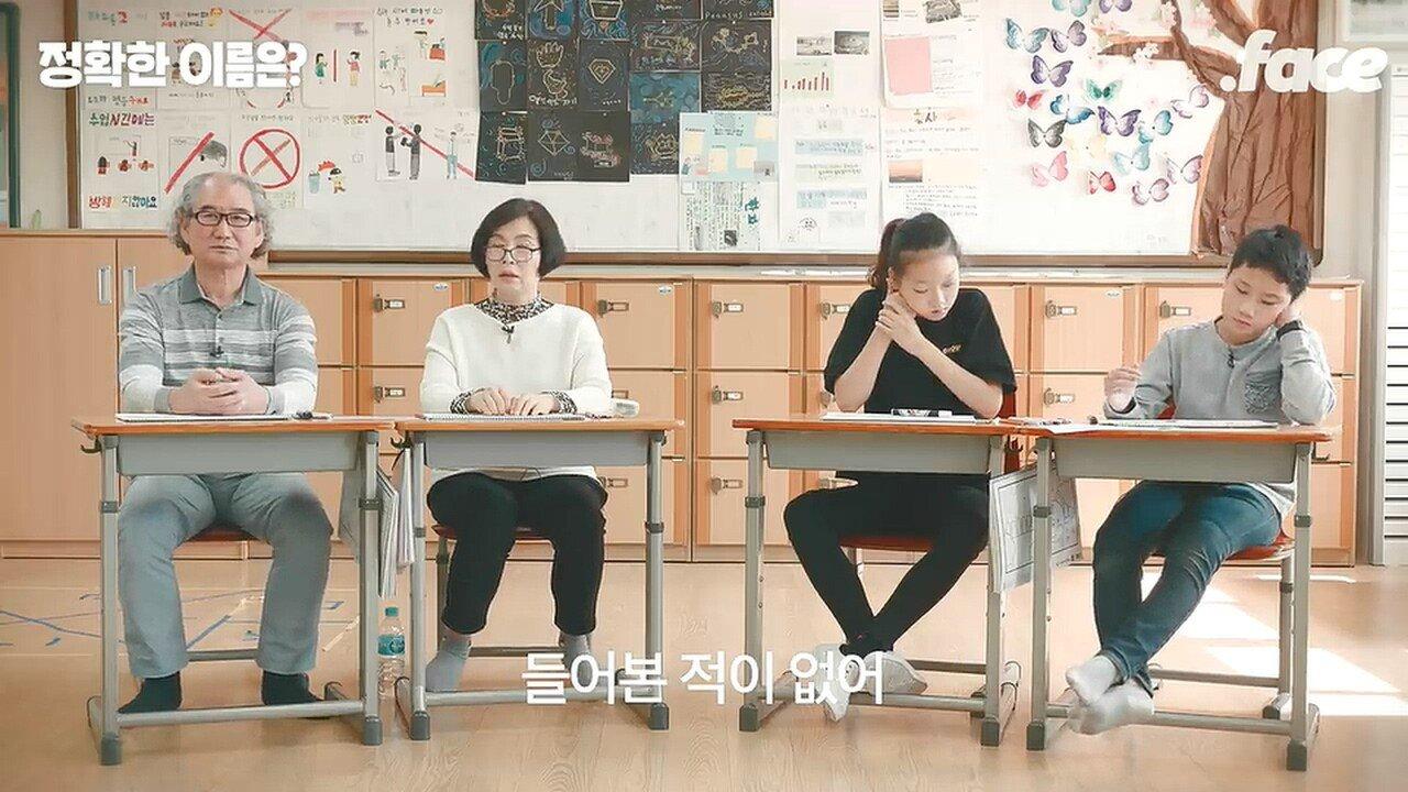 요즘 초등학교 성교육 클라쓰_20191214_012929.587.jpg ㅎㅂ) 요즘 초등학교 학생들 성교육 수준 체감하기....JPG