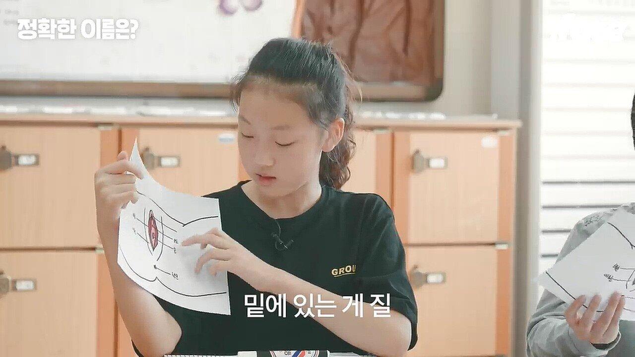 요즘 초등학교 성교육 클라쓰_20191214_005947.289.jpg ㅎㅂ) 요즘 초등학교 학생들 성교육 수준 체감하기....JPG