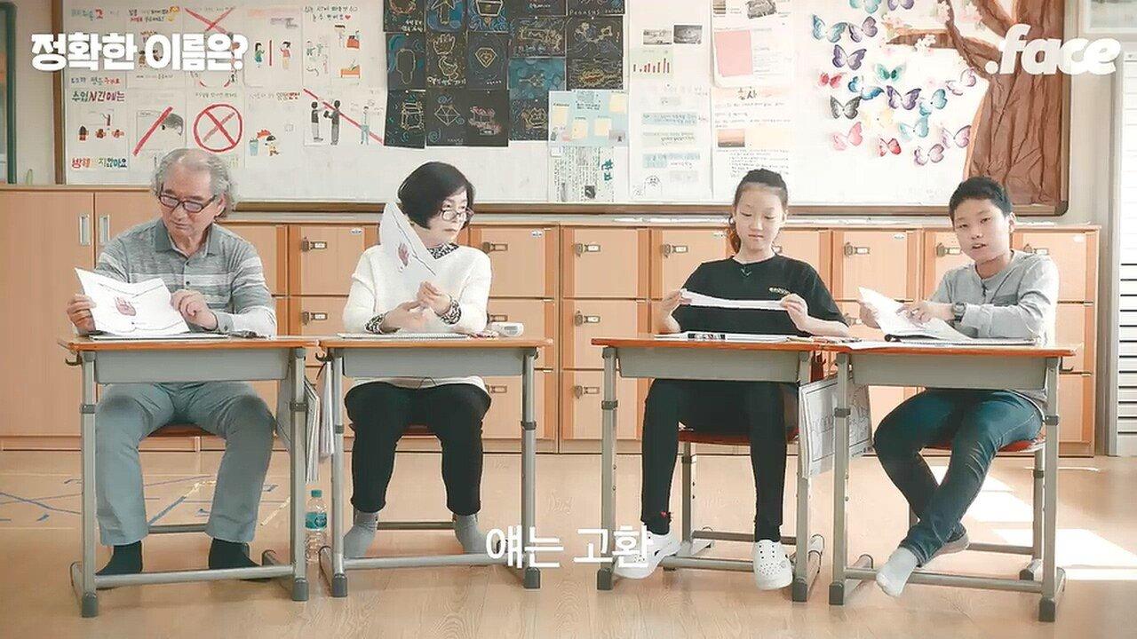 요즘 초등학교 성교육 클라쓰_20191214_005857.584.jpg ㅎㅂ) 요즘 초등학교 학생들 성교육 수준 체감하기....JPG