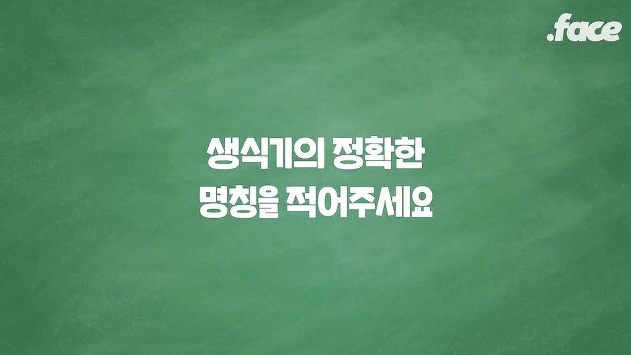 요즘 초등학교 성교육 클라쓰_20191214_005819.339.jpg ㅎㅂ) 요즘 초등학교 학생들 성교육 수준 체감하기....JPG