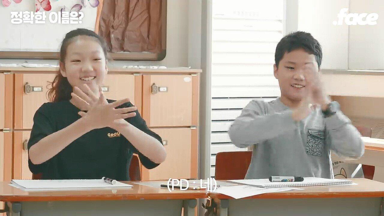 요즘 초등학교 성교육 클라쓰_20191214_005900.763.jpg ㅎㅂ) 요즘 초등학교 학생들 성교육 수준 체감하기....JPG