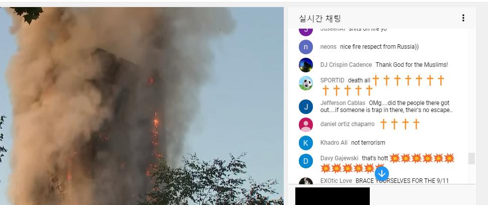 222 (1).png 런던 아파트 화재 당시 유튜브 실시간 댓글