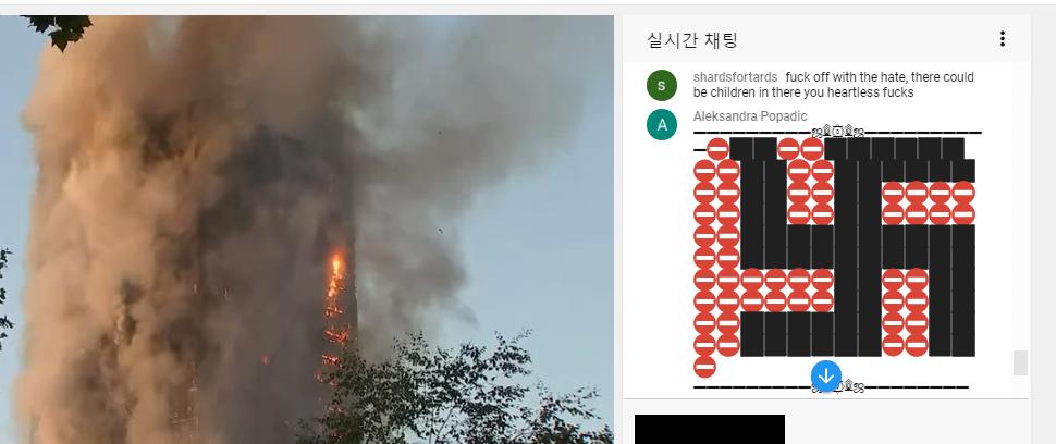 222 (4).png 런던 아파트 화재 당시 유튜브 실시간 댓글