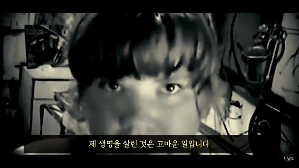 KakaoTalk_20191215_015659025_11.jpg 자신을 구조한 남자들을 강간범으로 고소한 여성