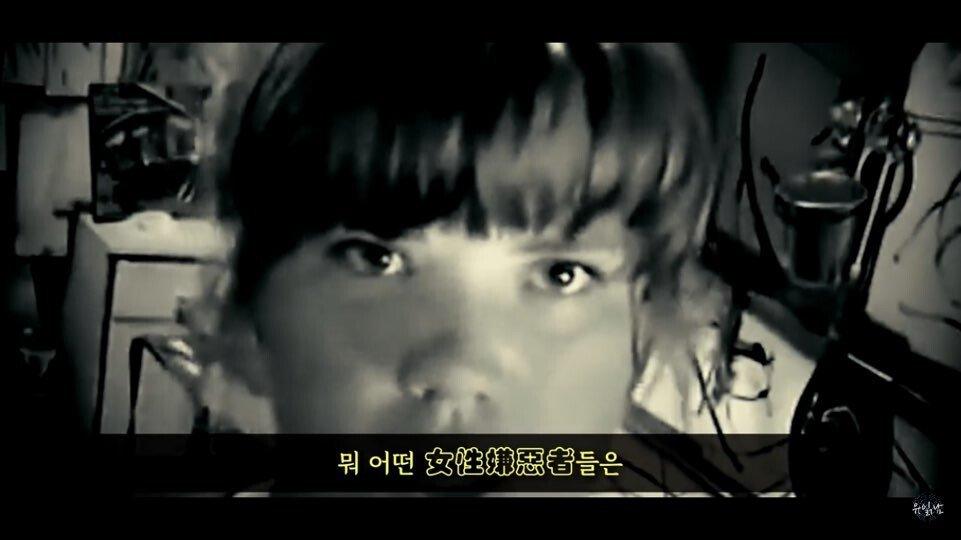 KakaoTalk_20191215_015659025_09.jpg 자신을 구조한 남자들을 강간범으로 고소한 여성