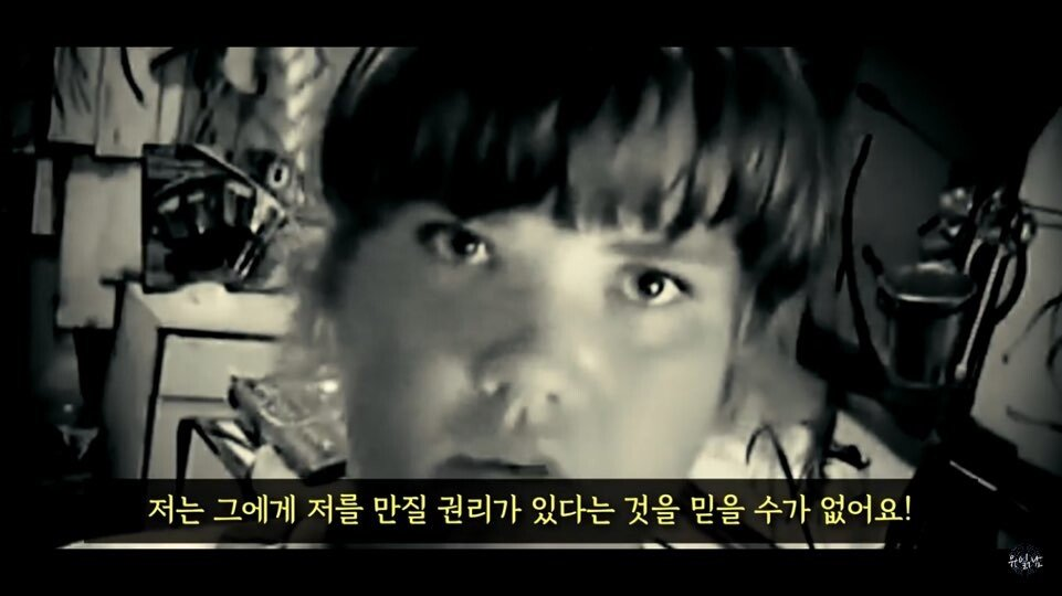 KakaoTalk_20191215_015636603_24.jpg 자신을 구조한 남자들을 강간범으로 고소한 여성