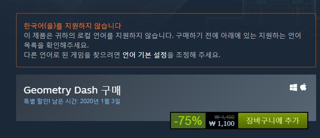 20191220_040506.png (스압)스팀 겨울 세일 할인 목록