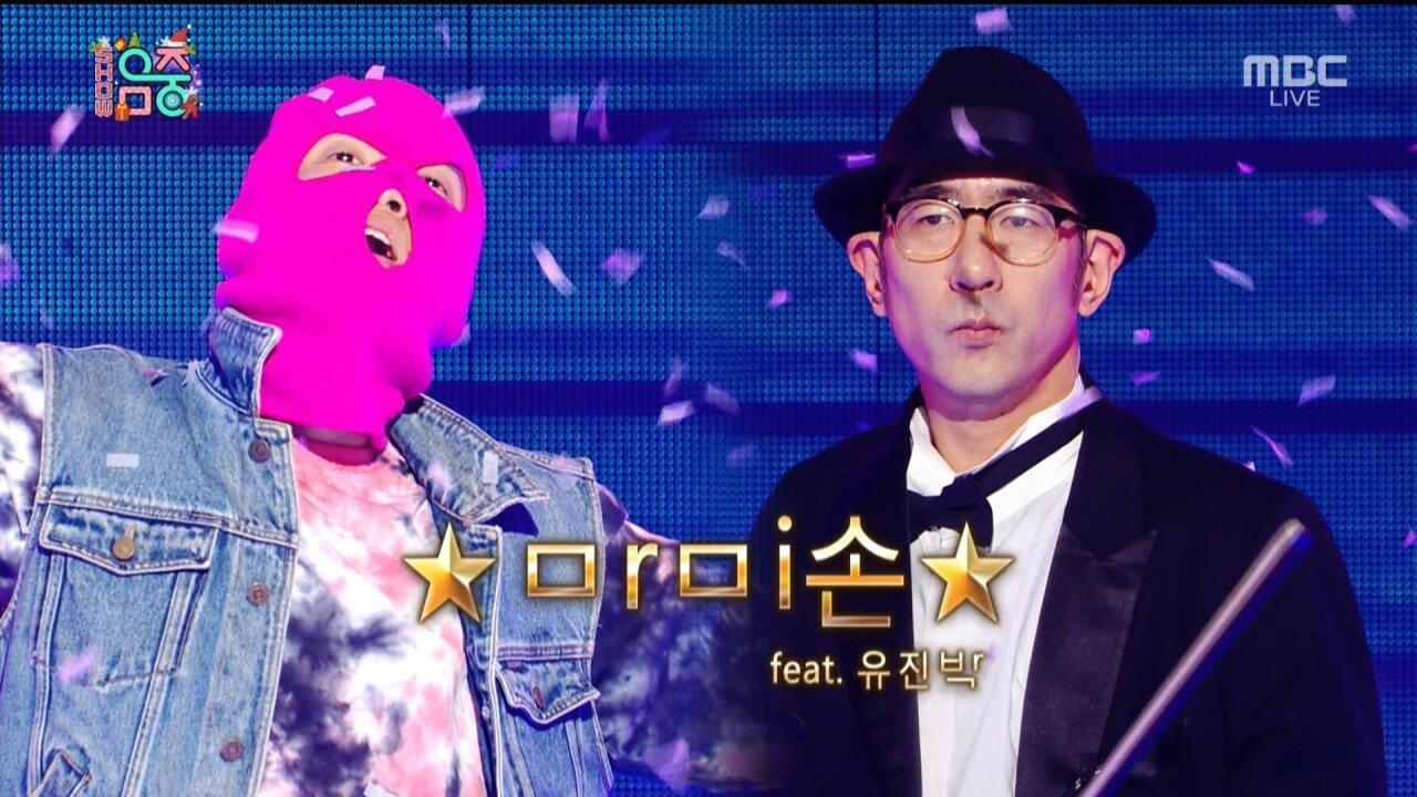 실시간 음악중심 마미손 유진박 배기성 등장 ㅋㅋ.jpg
