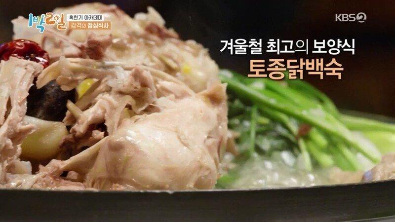 1박2일,음식앞에서 냉정한 문세윤