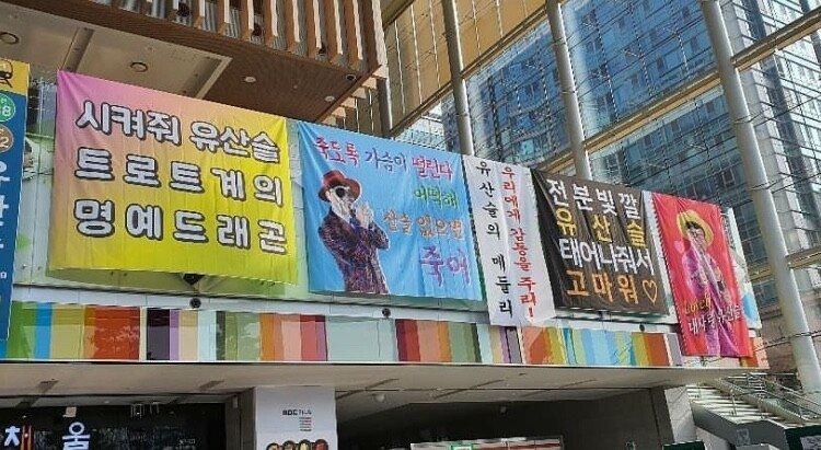 현재 MBC 방송국 로비 ㄷㄷ .jpg