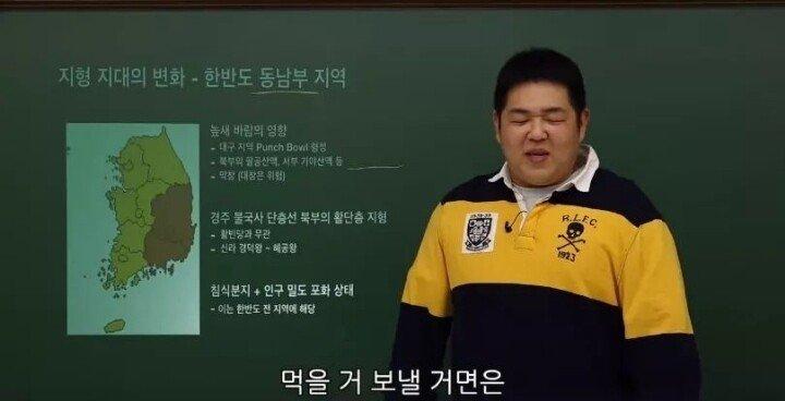21.jpg 수업 중에 기프티콘 받은 선생님.jpg