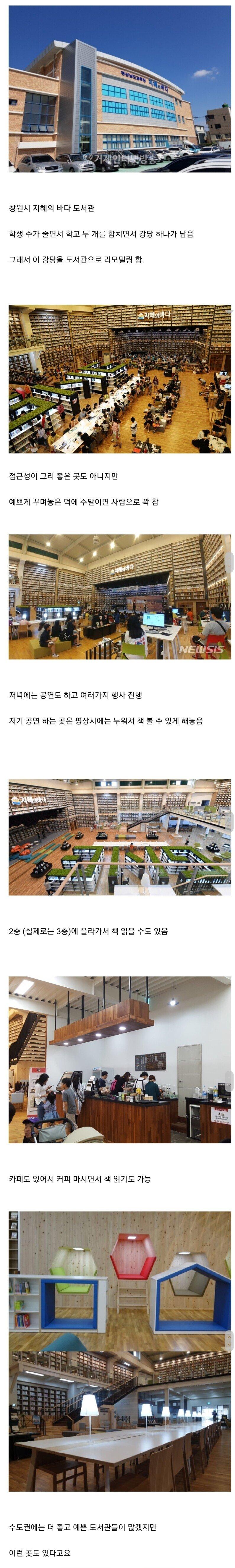 Screenshot_20191227-020658_Samsung Internet.jpg 필요 없어진 학교 강당 리모델링 모범 사례.jpg