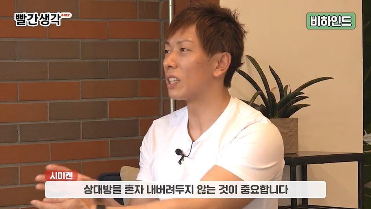 AV 배우 시미켄이 말하는 섹스 후에 하면 안되는 행동들JPG