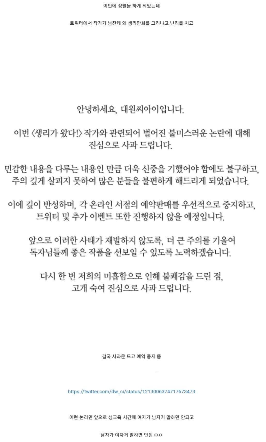 20200106_163213.jpg 2020년 대한민국에서 벌어진 문화대혁명.jpg