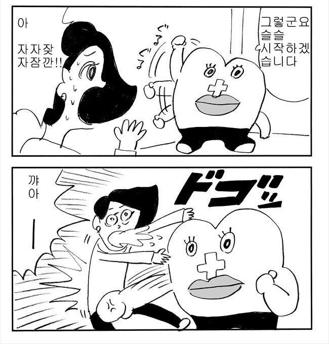 16f79add8ae458c1.jpeg 2020년 대한민국에서 벌어진 문화대혁명.jpg