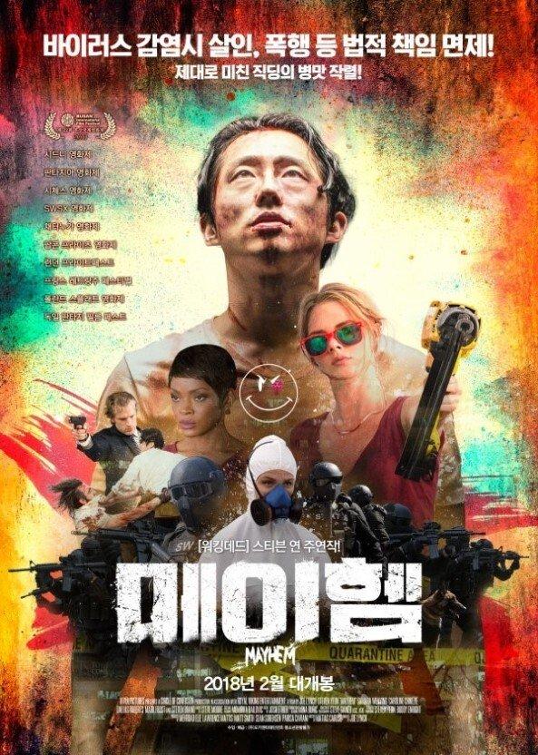 다운로드 (35).jpeg B급 갬성 컬트 영화 입문을 위한 영화들.jpg