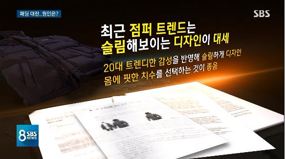 22.png 군대 보급 패딩 근황