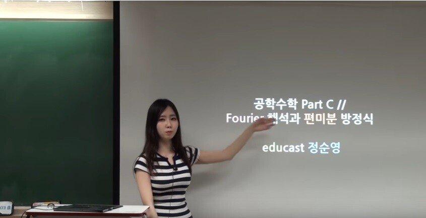 수학.jpg 주예지보다 스펙 좋은 미모의 수학강사