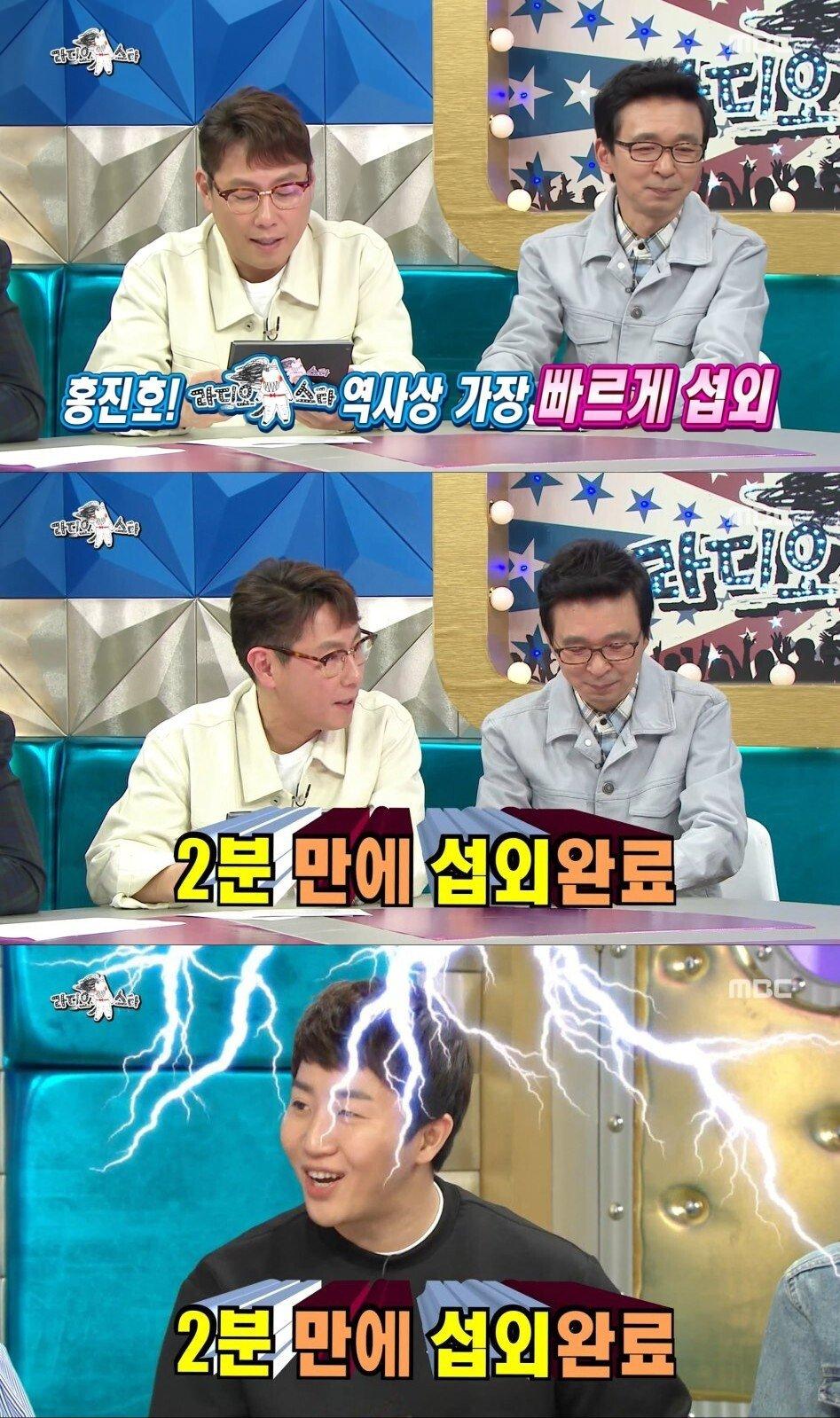 홍진호 방송 섭외 소요시간.jpg