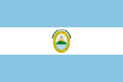 1280px-Flag_of_the_Federal_Republic_of_Central_America.svg.png 나라의 어원 찾기 05 - 과테말라편