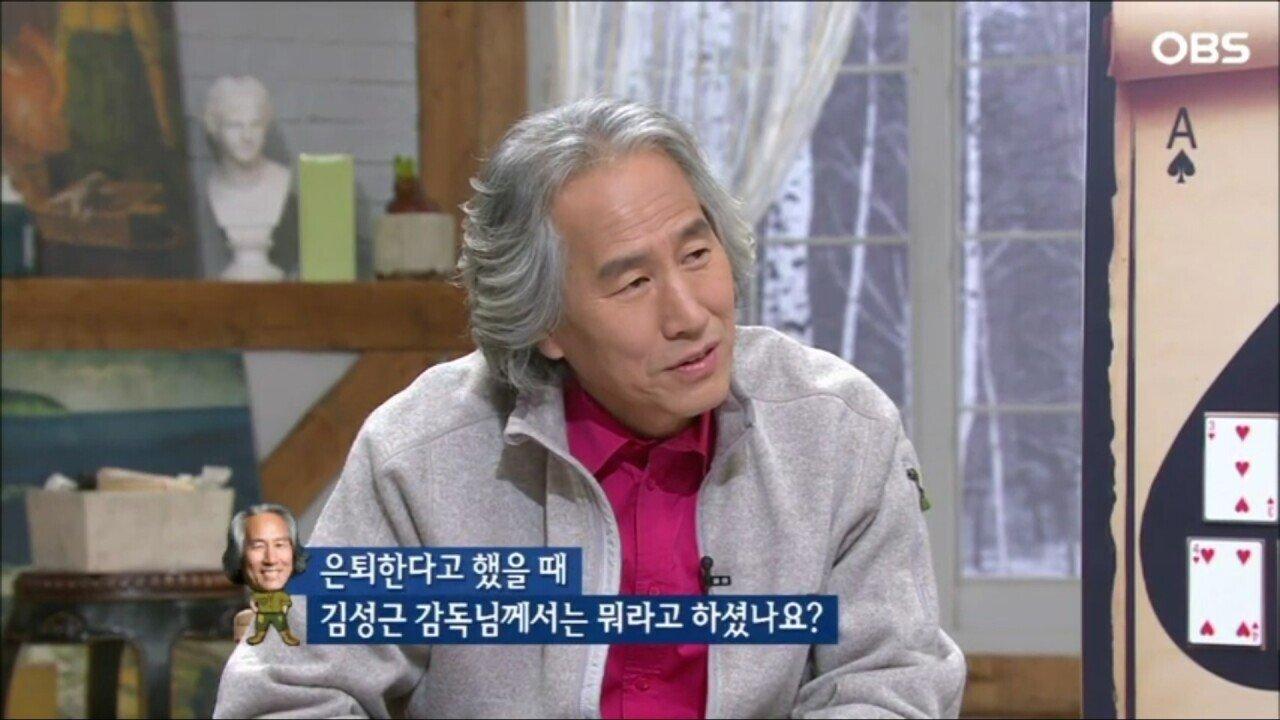 Screenshot_20190831-175020_YouTube.jpg 양준혁)선수생활 말년때 김성근 감독의 sk 오퍼가 있었다.