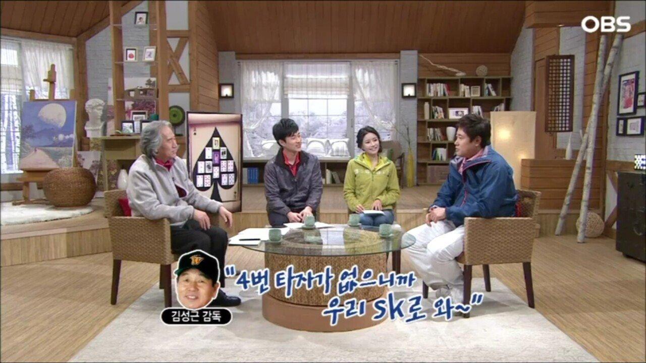Screenshot_20190831-175036_YouTube.jpg 양준혁)선수생활 말년때 김성근 감독의 sk 오퍼가 있었다.
