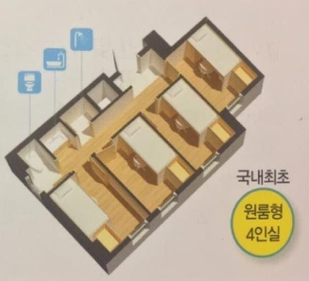 45.JPG 원룸형 4인실 형태의 대학교 기숙사.jpg