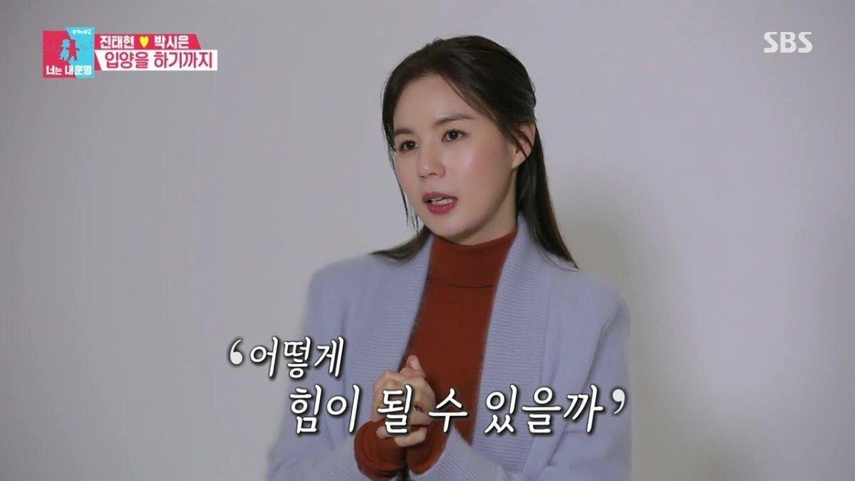 pic_024.jpg 결혼 5년차 박시은 배우 부부가 공개한 커다란 허니문 베이비....JPG