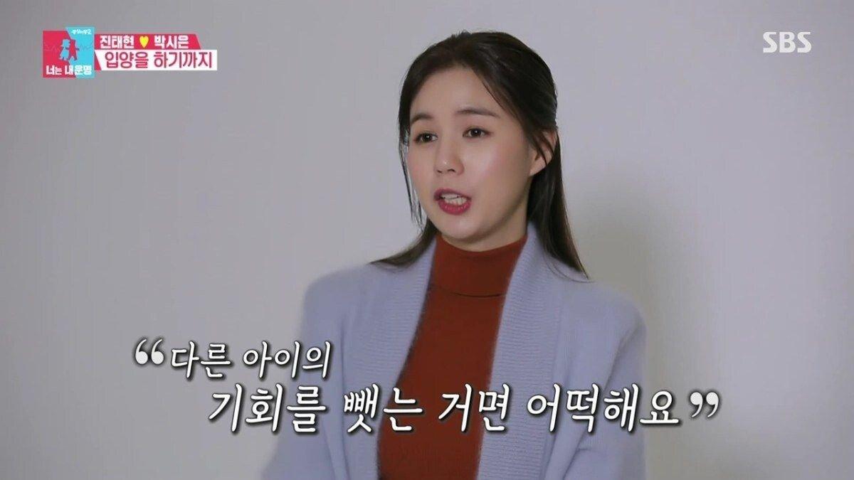 pic_032.jpg 결혼 5년차 박시은 배우 부부가 공개한 커다란 허니문 베이비....JPG