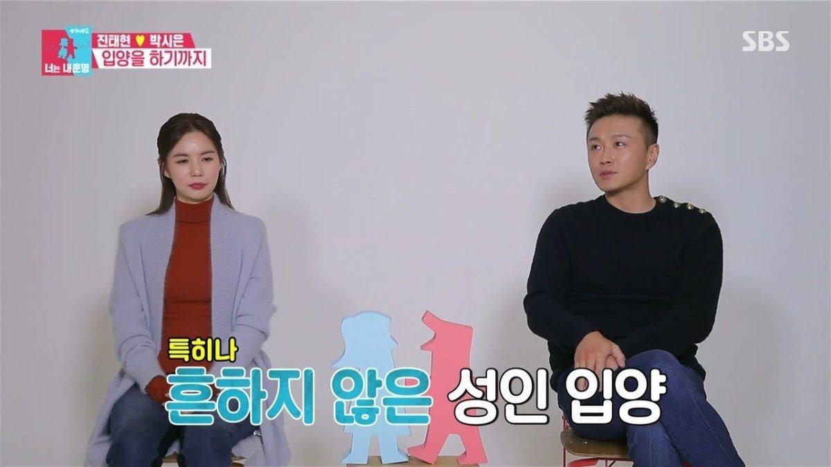 pic_029.jpg 결혼 5년차 박시은 배우 부부가 공개한 커다란 허니문 베이비....JPG