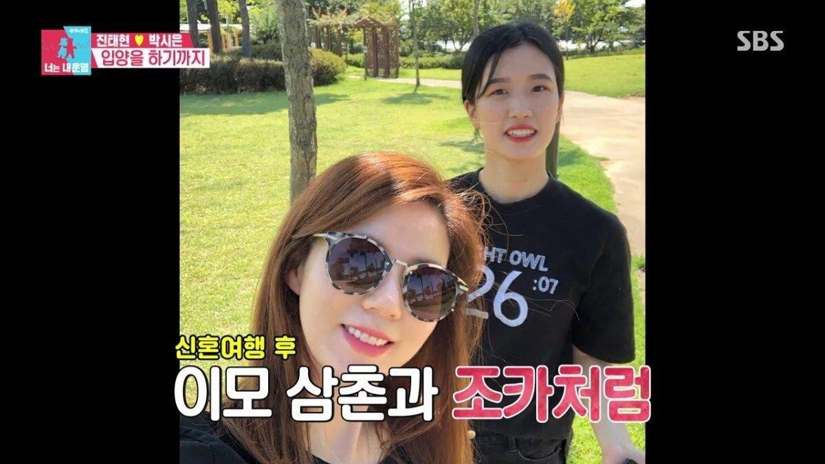 pic_015.jpg 결혼 5년차 박시은 배우 부부가 공개한 커다란 허니문 베이비....JPG