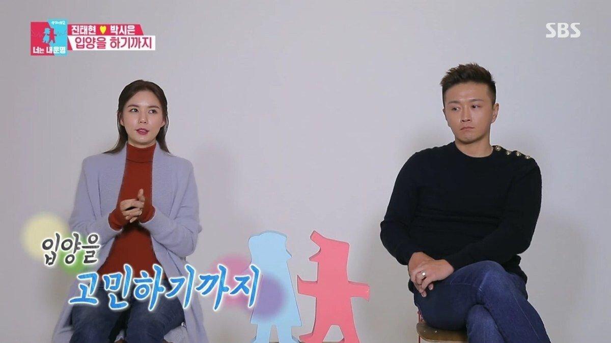 pic_019.jpg 결혼 5년차 박시은 배우 부부가 공개한 커다란 허니문 베이비....JPG