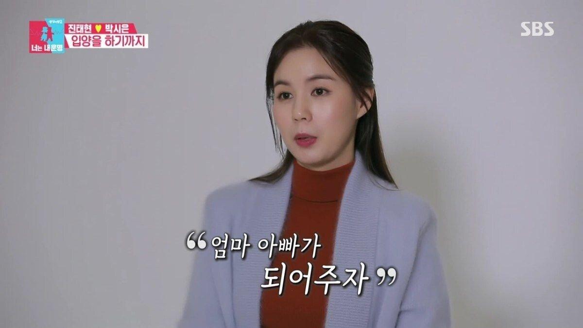 pic_025.jpg 결혼 5년차 박시은 배우 부부가 공개한 커다란 허니문 베이비....JPG