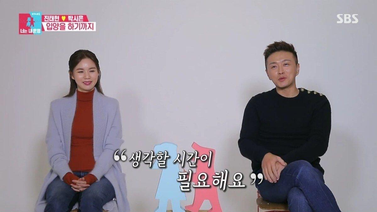pic_030.jpg 결혼 5년차 박시은 배우 부부가 공개한 커다란 허니문 베이비....JPG