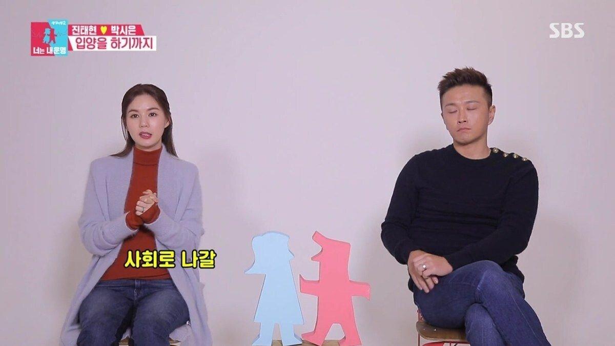 pic_022.jpg 결혼 5년차 박시은 배우 부부가 공개한 커다란 허니문 베이비....JPG