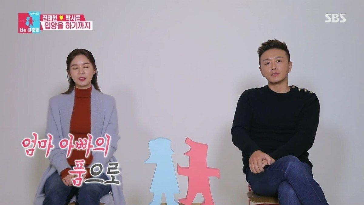 pic_034.jpg 결혼 5년차 박시은 배우 부부가 공개한 커다란 허니문 베이비....JPG