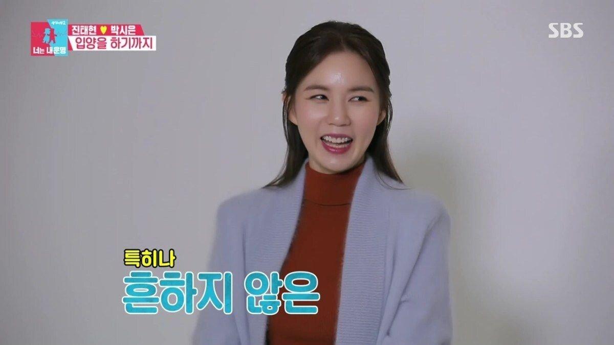 pic_028.jpg 결혼 5년차 박시은 배우 부부가 공개한 커다란 허니문 베이비....JPG