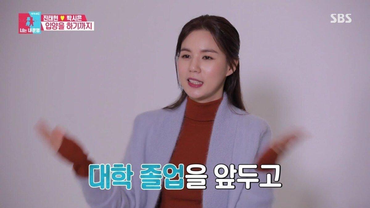 pic_021.jpg 결혼 5년차 박시은 배우 부부가 공개한 커다란 허니문 베이비....JPG