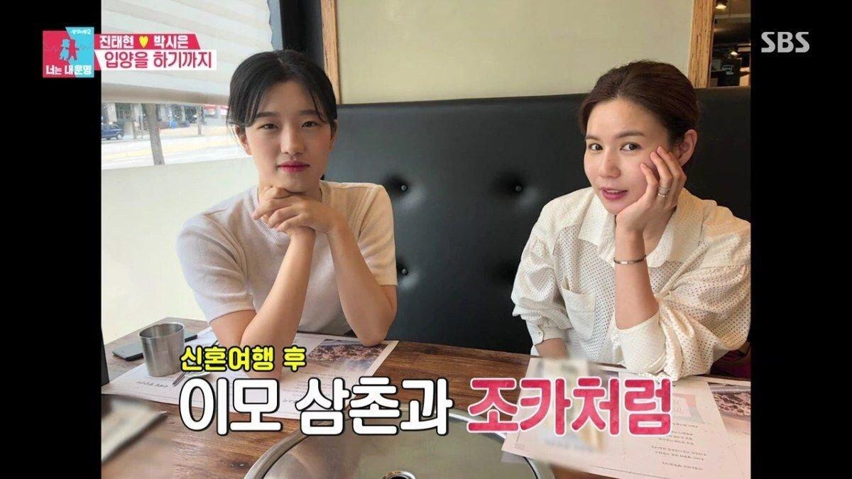 pic_014.jpg 결혼 5년차 박시은 배우 부부가 공개한 커다란 허니문 베이비....JPG